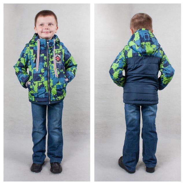 Демисезонные куртки для мальчика