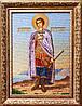 """Иконы бисером купить. Икона """"Святой Великомученик Димитрий Солунский"""""""