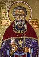 Икона святого мученика Михаила