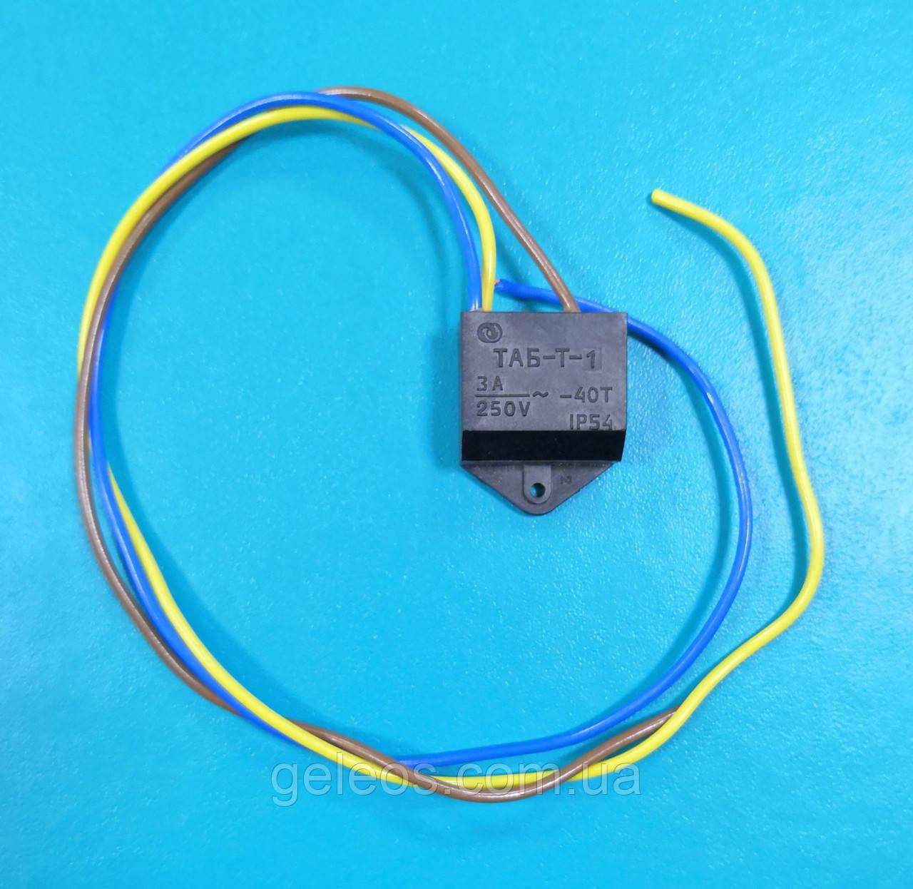 Термоплавкий предохранитель STINOL ТАБ Т-1 No Frost (3 провода)