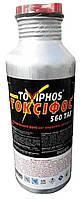 Токсифос 560, табл. Фумигант