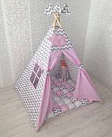 """Вигвам для девочки  """" Радость в розовом """" Палатка. домик для игр"""
