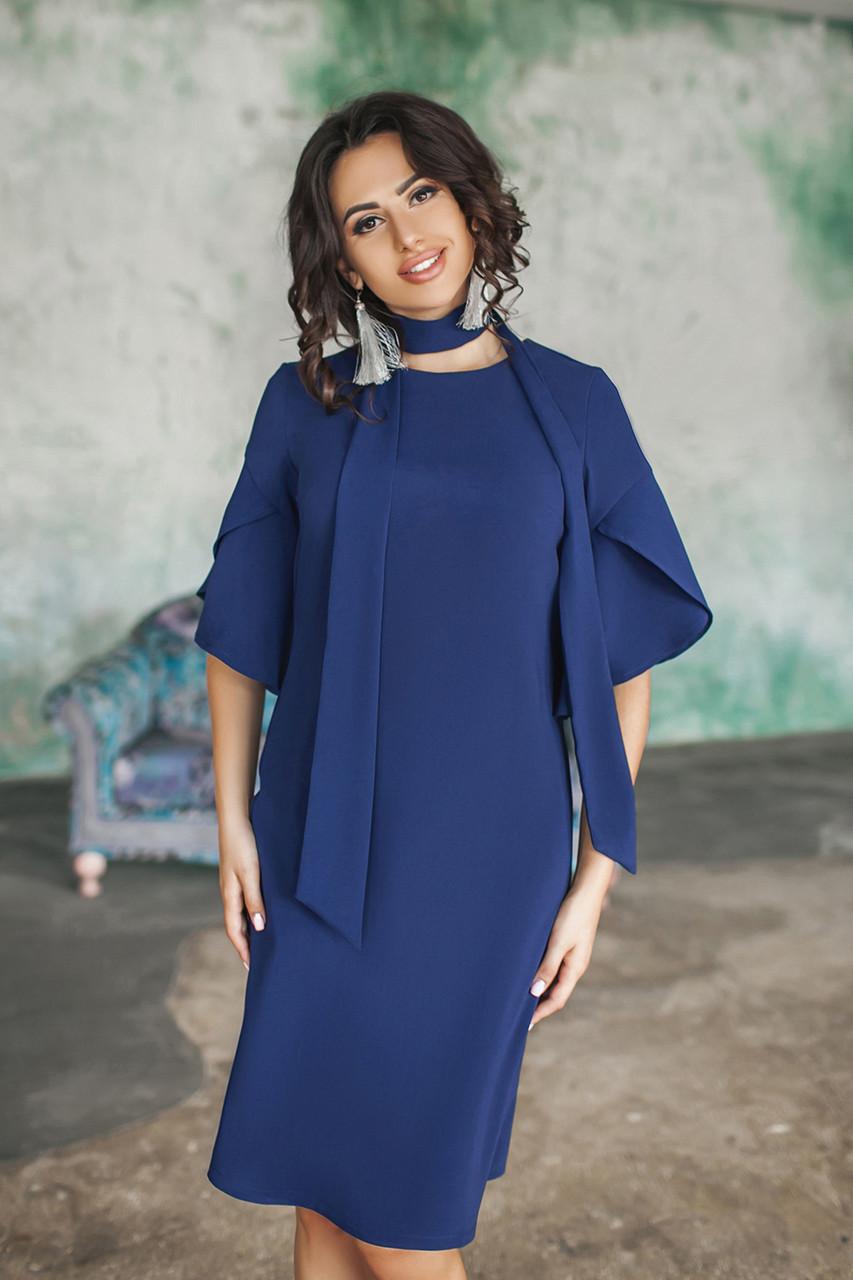 Темно-синее Платье Лукреция