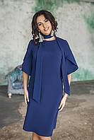 Темно-синее Платье Лукреция, фото 1
