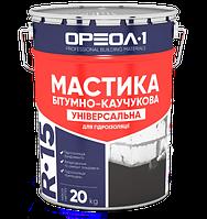 Мастика битумно-каучуковая Универсальная 20 кг . Ореол1