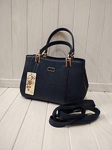 Модная синяя женская сумка с двумя ручками 20*28*10 см