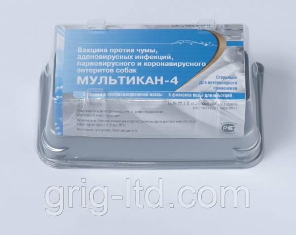 Вакцина Мультикан-4 (чума, аденовирусная инфекция, энтерит собак)