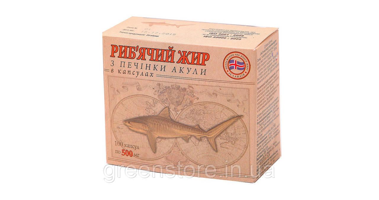 Рыбий жир из печени акулы