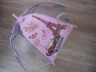 Зонт зонтик трость полуавтомат детский прозрачный Париж