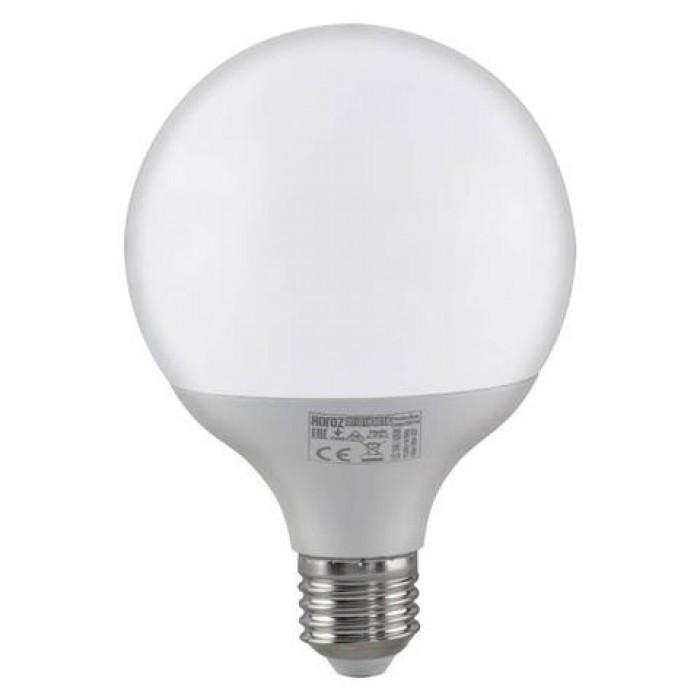 Світлодіодна лампа LED Globe-16 3000к