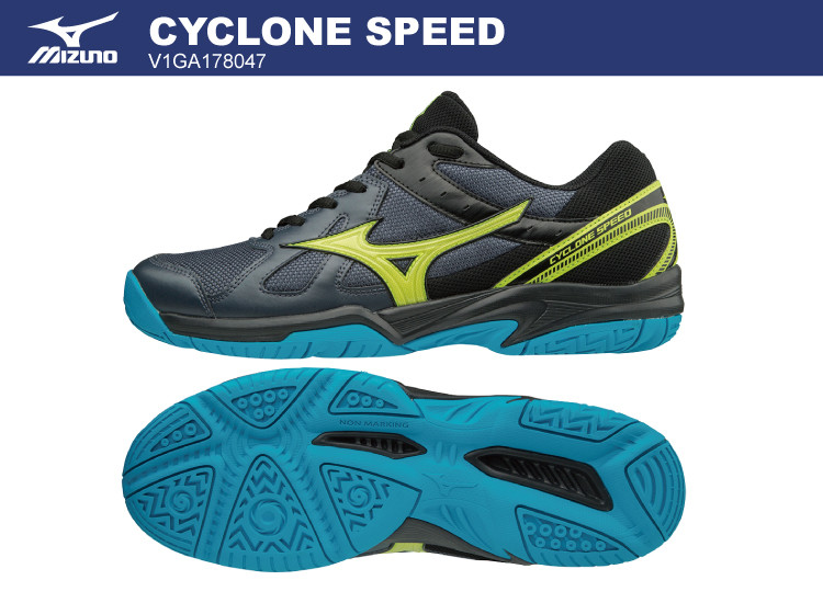 Кроссовки Mizuno Cyclone Speed v1ga1780-47