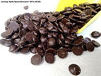 "Шоколад ТМ Master Martini  Ариба Яракао Венесуэла  ""Чёрные диски"" 85%  48/50"