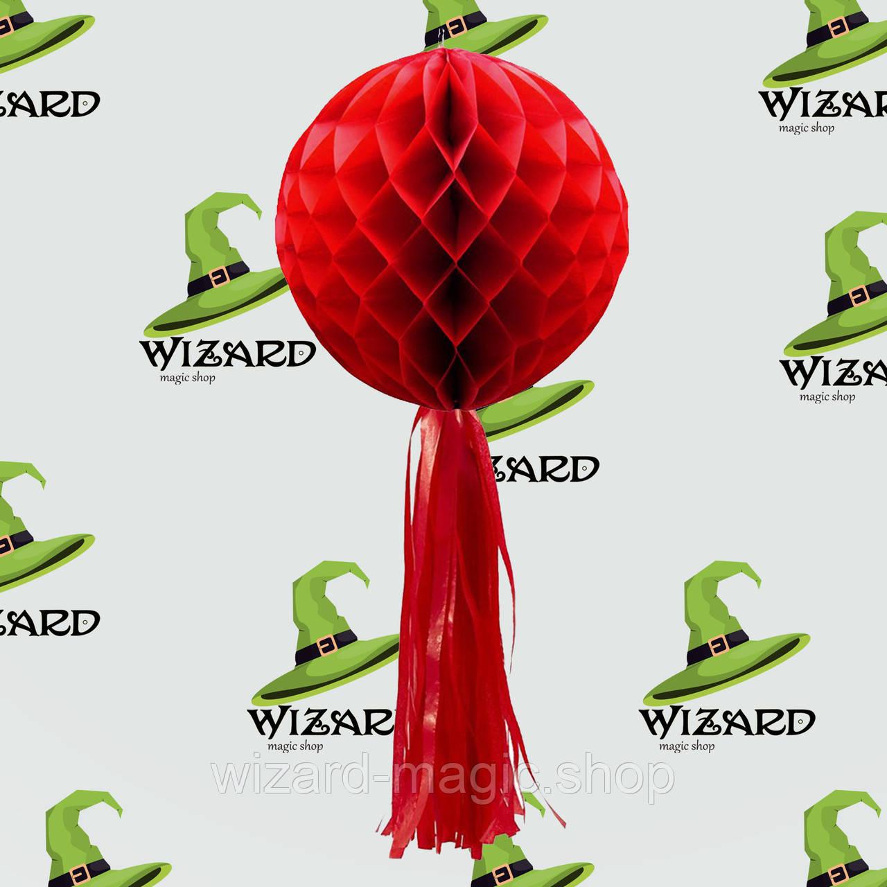 Бумажный шар соты с бахромой (30см) красный