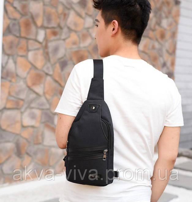 Стильный рюкзак с USB-кабелем