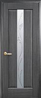 Дверное полотно Премьера Со стеклом сатин и рисунком Р2 Серый (Grey)