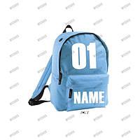 Именной рюкзак голубой, печать на рюкзаках