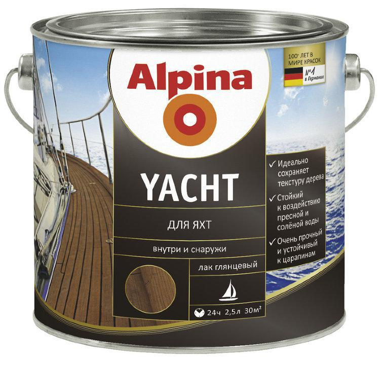 Лак яхтный Alpina Yachtlack (глянцевый) 2.5 л