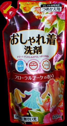 """Натуральное жидкое средство для деликатной стирки на основе пальмового масла """"Oshyare Arai"""" 400 мл (826670)"""
