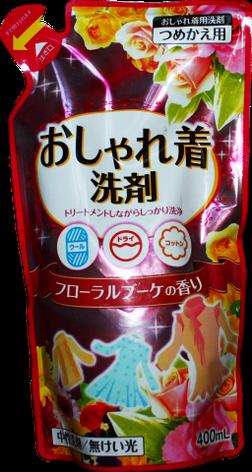 """Натуральное жидкое средство для деликатной стирки на основе пальмового масла """"Oshyare Arai"""" 400 мл (826670), фото 2"""