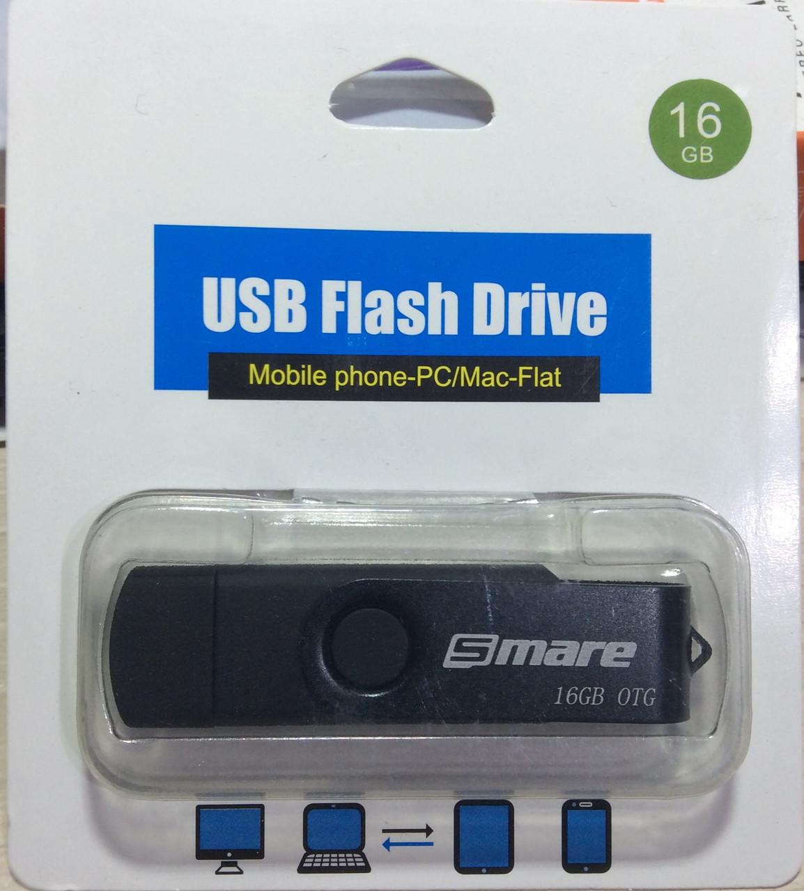 Флешка 16 гб USB  Smare