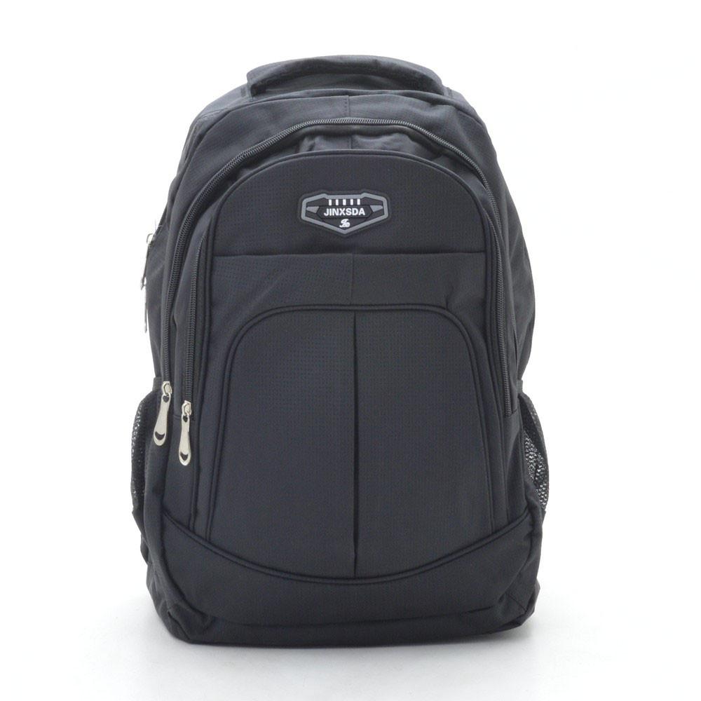 Рюкзак чоловічий 6699