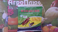 Фенаксин инсектицид, 125 г — средство для уничтожения тараканов, муравьев, клопов, блох, мух