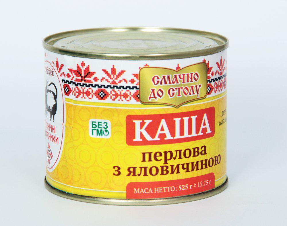 Каша перловая с говядиной 525 г Ахтырка