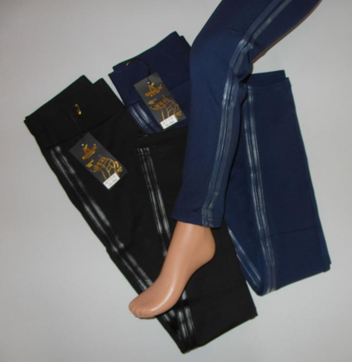 Лосины женские штаны стрейч 42, 44, 46 раз