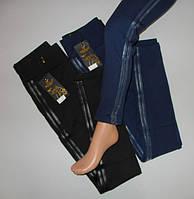 Лосины женские штаны стрейч 42, 44, 46 раз, фото 1