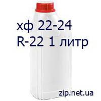 Масло фреоновое для R- 22  1 литр