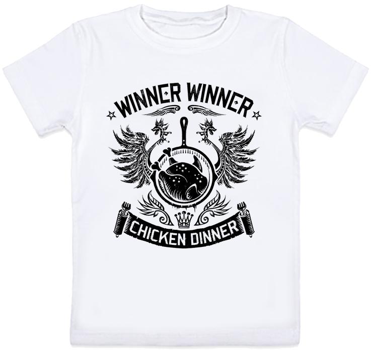 12e01ec36ec05 Детская футболка PlayerUnknown's Battlegrounds