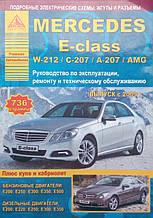 MERCEDES E-CLASS W-212 / C-207 / A-207 / AMG Модели с 2009 года Руководство по ремонту и эксплуатации