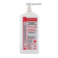 АХД 2000 экспресс с дозатором - средство для дезинфекции рук, кожи и медицинских приборов, 1000 мл