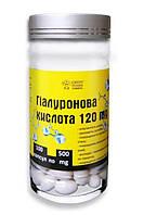 Гиалуроновая Кислота диетическая пищевая добавка 500 мг, 100 капсул