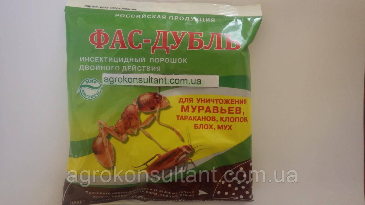 Фас - Дубль,125 г — средство для уничтожения тараканов, муравьев, клопов, блох, мух