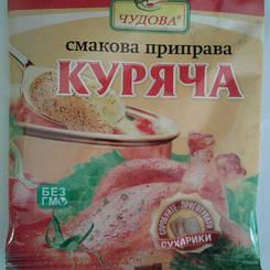 Вкусовая приправа куриная