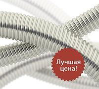 Труба гофрированная нерж сталь с полиэтиленовым покрытием (синяя) диаметр 15 мм