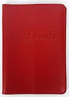 "Кожаная обложка на паспорт ""Foreign"" красная"