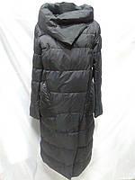 Пуховик-одеяло на Био- пухе с капюшоном цвет-чёрный длина 115см 42р