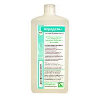 Аэродезин - средство для быстрой дезинфекции инструментов и поверхностей, 1000 мл
