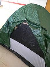 Палатка кемпинговая 3-х местная с тентом и коридором TOURIST CT17103, фото 2