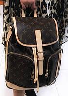Женский рюкзак брендовый Louis Vuitton Луи Виттон коричневый