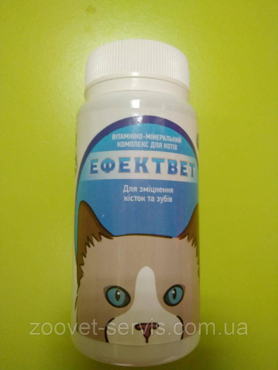 Витаминны Эффектвет для укрепления костей и зубов у котов 100 таблеток