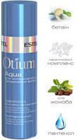 """ESTEL Professional OTIUM Aqua Сыворотка для волос """"Экспресс-увлажнение"""",100 мл"""