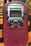 Комплект раций, минирадиостанции -  Baofeng BF-T3 (2 рации)., фото 3