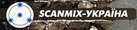 Торгова марка Scanmix