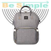 Рюкзак-органайзер Land Сумка-рюкзак для родителей Серый