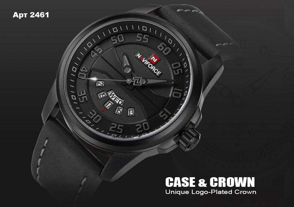 Часы NaviForce NF  9124