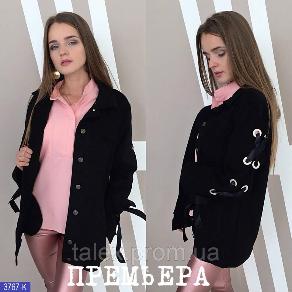 4eb3151b3ba Куртка женская стильная замш на дайвинге - купить по лучшей цене в ...