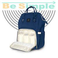 Рюкзак-органайзер Land Сумка-рюкзак для родителей Синий